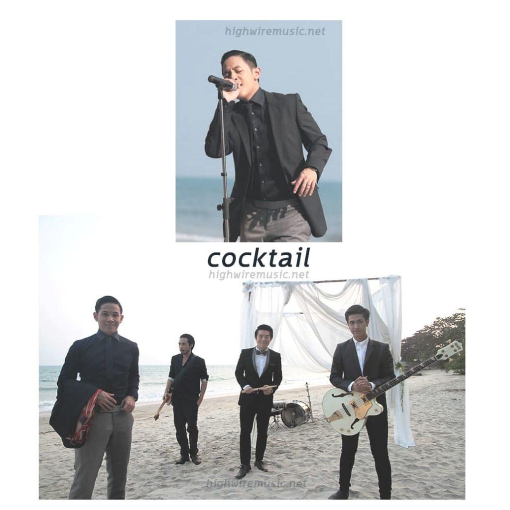 7 1 1024x1024 - เพลงคู่ชีวิต cocktail